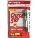 【メール便対象】ゼブラ チェックペン チェックセット 赤 SE-361-CK