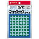 【メール便対象】ニチバン マイタックラベル 緑 ML-151-3