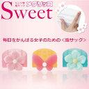 【メール便対象】かわいい指サック お花とちょうちょ メクリッコ Sweet スウィートガーデン S/M/L