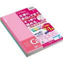 【メール便対象】コクヨ キャンパスノート 学習罫 5+1冊 文章罫 B+罫