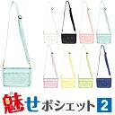 【送料無料】POMMOP 魅せポシェット 痛バッグ コレクションを飾ってデコれる!!ポシェット