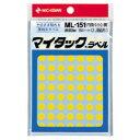 【メール便対象】ニチバン マイタックラベル 黄 ML-151-2