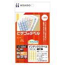 【メール便対象】ヒサゴ インデックスラベル 12面 クリーム OP1909-CN