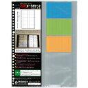 コレクト 名刺カードポケット A4 30穴 CF-610【メール便不可】