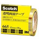 【メール便対象】スリーエム スコッチ 透明両面テープ 12mm×35m ライナーなし 紙箱入り 665-3-12