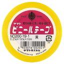 ヤマト ビニールテープ 黄 19mm×10m - メール便対象