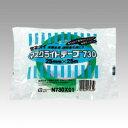 積水化学 マスクライトテープ 25X25 緑 N730X01 - メール便不可