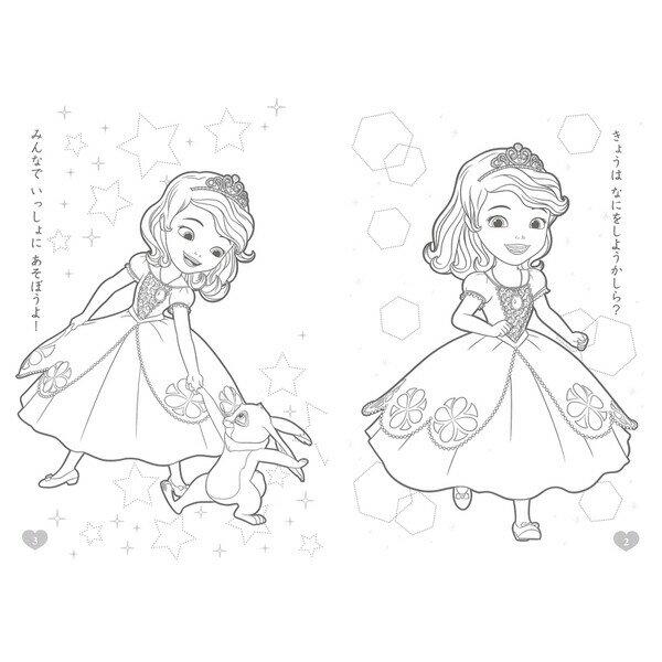 【メール便対象】ちいさなプリンセスソフィアB5ぬりえディズニーキャラクター塗り絵