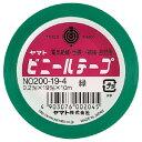 【メール便対象】ヤマト ビニールテープ 緑 19mm×10m No.200-19-4