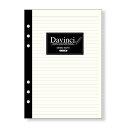 【メール便対象】ダ・ヴィンチ A5 システム手帳リフィル メモ帳ノート 6.5mm横罫 DAR400