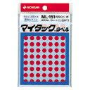 【メール便対象】ニチバン マイタックラベル 赤 ML-151-1