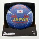 カシマヤ サッカーボール 4号 小学生用 JAPAN レッド