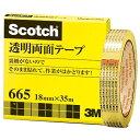 【メール便対象】スリーエム 透明両面テープ 18mm×35m ライナーなし 紙箱入り 665-3-18