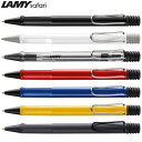 LAMY ラミー safari サファリ 油性ボールペン 正規輸入品 - メール便 送料無料