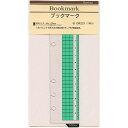 【メール便対象】ダ・ヴィンチ ブックマーク DR221【