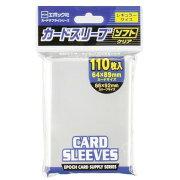 【メール便対象】エポック社 カードスリーブ ソフト クリア レギュラーサイズ 110枚入