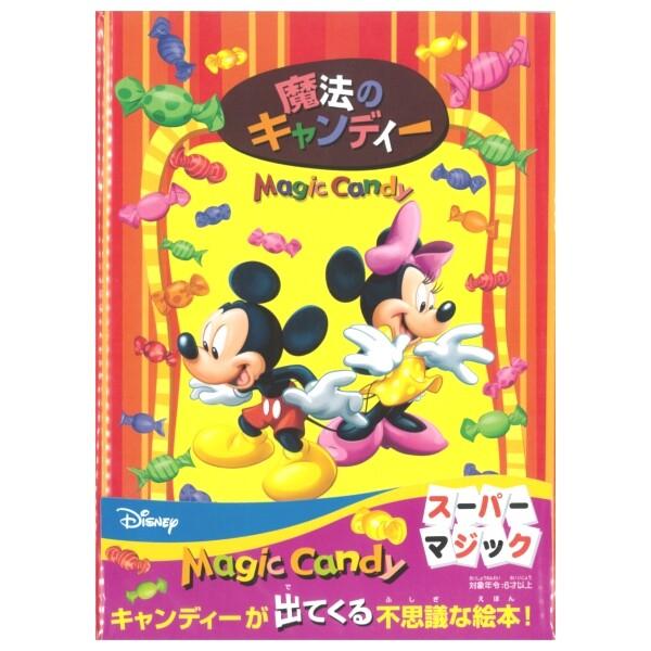 【メール便対象】テンヨー 魔法のキャンディー ミッキーマウス ... 手品 マジック...:gazaihonpo:10050737