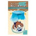 チャック付カバーポケット 牛乳瓶 3枚入り コレクション ホビー アニメ キャラクター - メール便対象