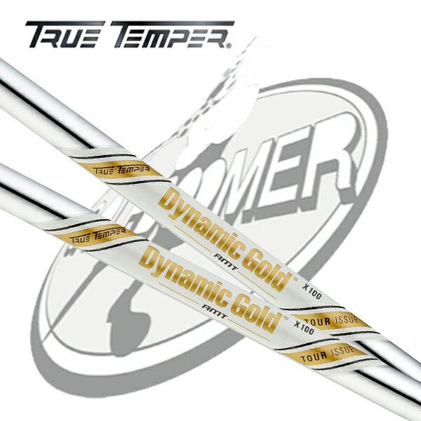 【7本セット】 Dynamic Gold AMT Tour Issue トゥルーテンパー ダイナミックゴールド AMT ツアーイッシュ