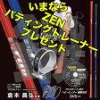 ワンスピード 1SPEED ヘビーヒッター DVD付 エリートグリップ Heavy Hitter