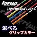 選べるグリップカラー ワンスピード 1SPEED DVD付 トレーニング用具