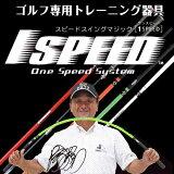 【あす楽対応】ワンスピード 1SPEED DVD付 倉本昌弘プロ監修 エリートグリップ トレーニング用具
