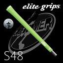 スタンダードシリーズ S48 エリートグリップ Elite Grip【メール便対応・要配送方法変更】