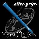 Y360S XT エリートグリップ Elite Grip【メール便対応・要配送方法変更】