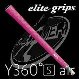 Y360S Air ����ȥ���å� Elite Grip�ڥ�����б���