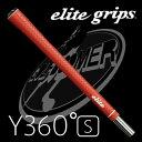 【メール便200円 要変更】Y360S エリートグリップ バックラインあり クラシックレッド Elite Grip
