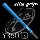Y360S エリートグリップ バックラインあり マリンブルー Elite Grip【メール便対応・要配送方法変更】