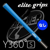Y360S ����ȥ���å� �Хå��饤��ʤ� �ޥ��֥롼 Elite Grip�ڥ�����б���