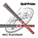 MCC PLATINUM レッド バックラインなし ゴルフプライト【メール便対応・要配送方法変更】