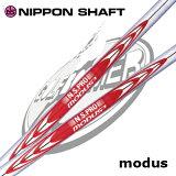 NS PRO MODUS3 TOUR105 4-P(7本セット) 日本シャフト