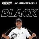 ワンスピード 1SPEED エリートグリップ 45.75インチ ブラック DVD付02P18Jun16