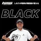 ��72���ָ���!����ȥ�ǥݥ����5��!�ץ�ߥ�����8�ܡۥ�ԡ��� 1SPEED ����ȥ���å� 45.75����� �֥�å� DVD��