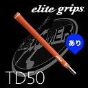 ツアードミネーター TD50 バックラインあり クラシックレッド