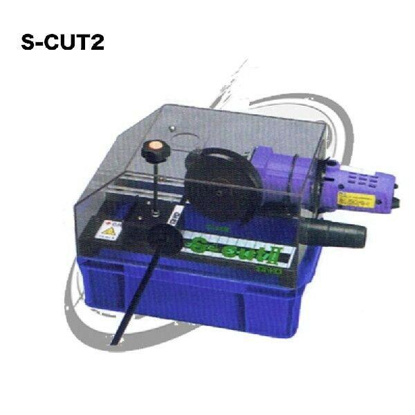 S-CUT2 シャフト切断機 リシャフト・チューンナップ