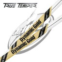 【工賃込・単品】Dynamic Gold Tour Issue