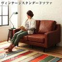 ележе┴е╜е╒ебб╝ е╜е╒еб sofa еЇегеєе╞б╝е╕е╣е┐еєе└б╝е╔е╜е╒еб б┌Crackб█ епеще├еп 2P ╞є┐═│▌д▒ 2┐═│▌д▒ 2┐═│▌д▒ ╔к│▌д▒ е│еєе╤епе╚ ╞є┐══╤е╜е╒еб 2┐══╤е╜е╒еб ╞є┐═дмд▒е╜е╒еб 2┐═дмд▒е╜е╒еб ╞є┐═│▌д▒е╜е╒еб 2┐═│▌д▒е╜е╒еб ╡╙╔╒дн