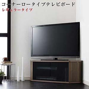 コーナー テレビ台 ローボード テレビボード 幅100 キ