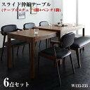 ダイニング家具 モダンデザイン スライド伸縮テーブル ダイニングセット Jamp ジャンプ 6点セット (テーブル+チェア4脚+ベンチ1脚) W135-235 (テーブル幅135-235+チェア4脚+ベンチ1脚) 伸縮式テーブル 天板 伸縮式