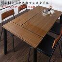 カフェスタイル ダイニング家具 異素材 ミックス paint ペイント ダイニングテーブル W130 食卓 台所テーブル(NP後払不可)