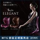 楽天GBFT OnlineMtg Style Elegant スタイルエレガント E1039
