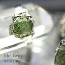 小さなモルダバイトをワイヤーで包んだ、カジュアルな指輪です。モルダバイトワイヤーリング