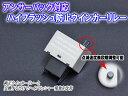 プリウス LED ウインカーリレー アンサーバック対応8ピン 特価 LEDウインカー ハイフラ防止抵抗 icウィンカーリレー プリウス 30 zvw30プリウス 点滅速度調整搭載 ハイフラ対策 アンサーバック LED 省エネ プリウス 30 前期 プリウス 30 後期