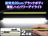 �ǥ��饤�� led COB �Ѱ�ȯ�� ��ȯ���ǥ��饤�� ����8mm �֥�å��ܥǥ� �ۥ磻��2��(�椦�ѥ��åȤʤ�����̵��)
