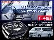 ハイエース200系 1〜4型 標準/ワイド センターコンソール カップホルダー光沢ブラック