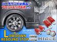 ローダウン リバウンドストップ 200系 ハイエース専用 フロント&リア6点set|HIACE ハイエースバン カー用品 車用品 カーグッズ ハイエース バン パーツ トヨタハイエース トヨタ TOYOTA