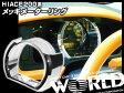 【ワールドコーポレーション】メッキメーターリング 200系ハイエース 専用 ※お取り寄せ|パネル HIACE ハイエースバン カー用品 車用品 カーグッズ ハイエース バン パーツ トヨタハイエース トヨタ TOYOTA